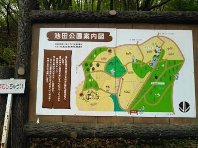池田公園マップ