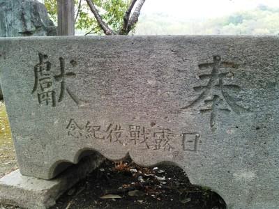 守神神社 水盤