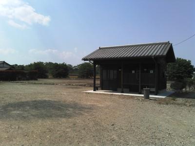 高橋記念公園