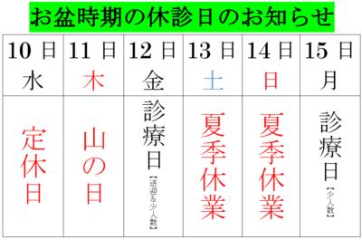 2016-07-04
